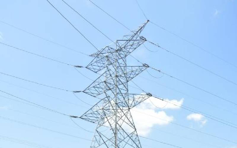 KenGen rules out rationing of electricity